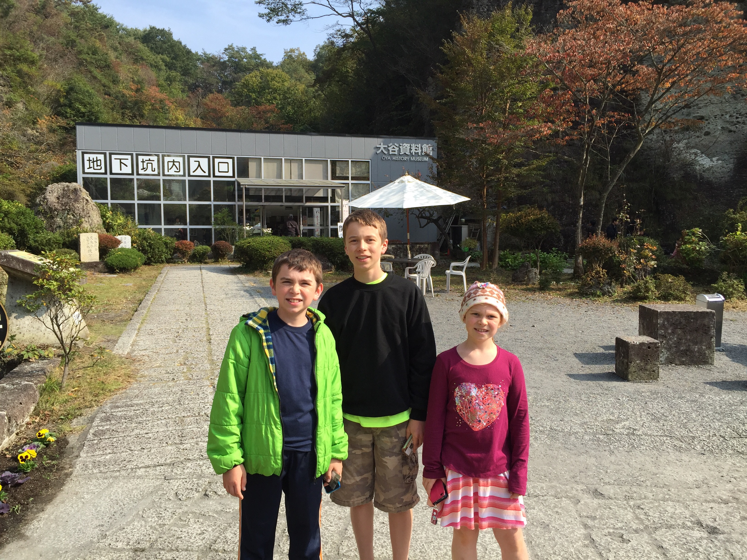 Outside the Oya Ishi Museum
